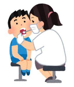 定期診断 定期検診 歯の診断